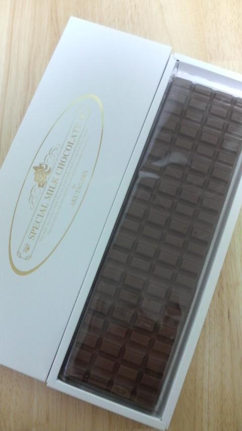 チョコレート 芥川 製菓 芥川製菓オンラインショップ